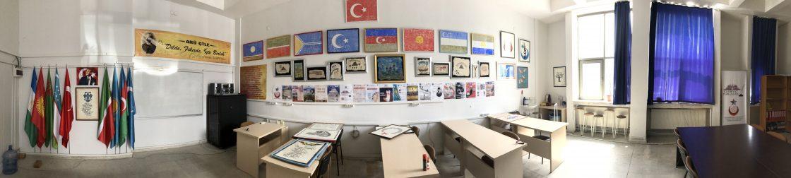 Çağdaş Türk Lehçeleri ve Edebiyatları Bölümü