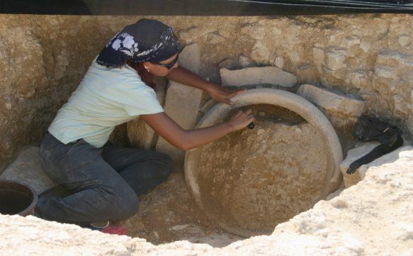 Arkeoloji Bölümü
